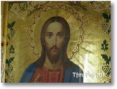 Schitul Retezat Hristos