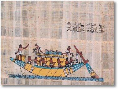barca egipt