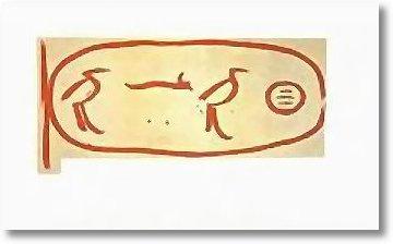 Khufu-pyr