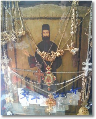 icoana Sf Efrem