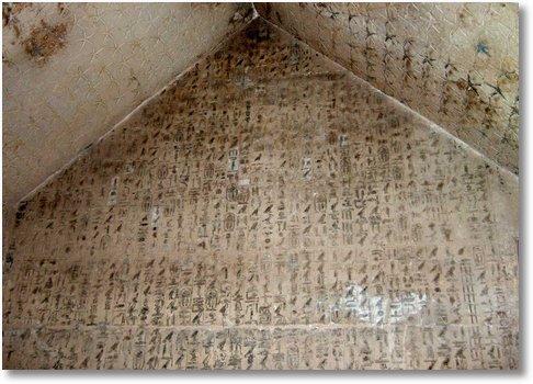 Pyramid Texts