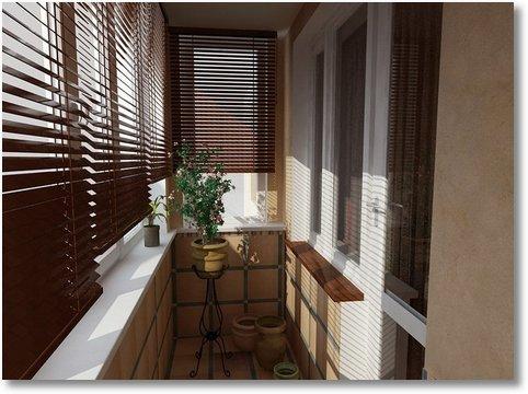 design balcon 15