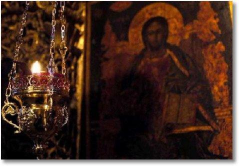 candela Athos