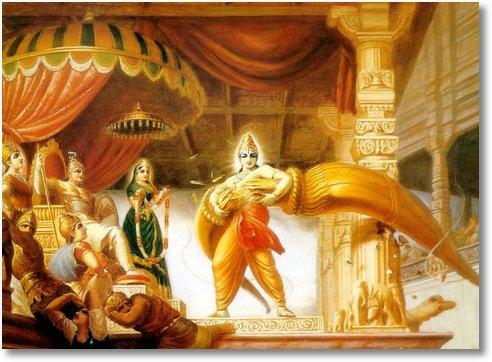 Rama razboi