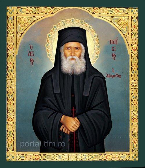 Saint Paissios Athos