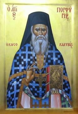 Elder PORFYRIOS