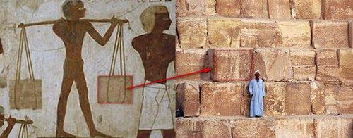 uriasi egipt3