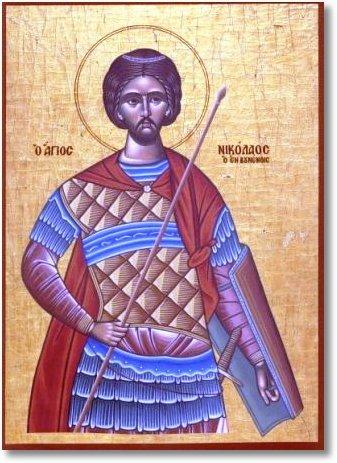 Sf Nicolae Vounena3